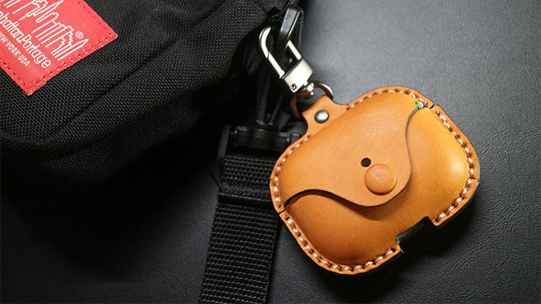 Saddle Leather Caseの持ち運び