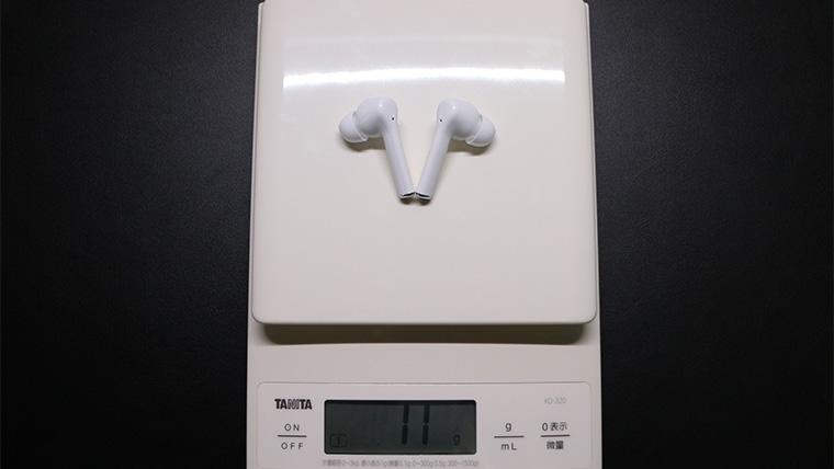 HUAWEI FreeBuds 3iの重量