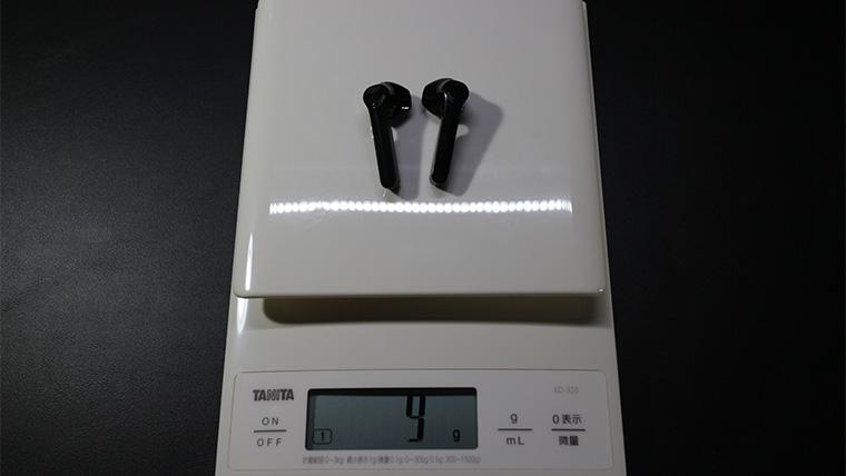 SoundLiberty 92の重量